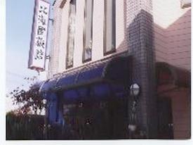 鶴岡 旅館